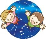 【高島市】キャンプ場で家族で標高550mの山頂から満天の星空を見よう!!(6月8日他)