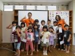 楽しみながらお金の大切さを学べる!6月8日(土)「キッズマネースクール」開催!