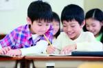 【5月18日】子どもたちの個性を大切にして発達支援をする学習塾・アットスクール近江八幡教室開校!記念セミナー開催!