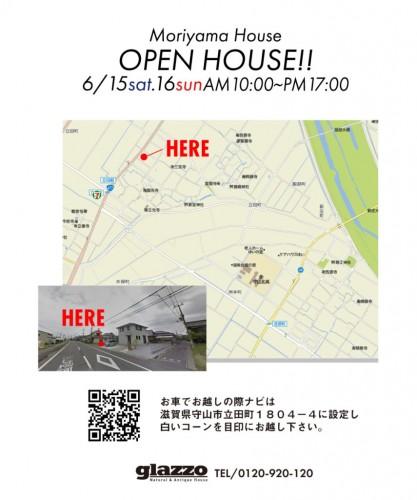 曽我様邸地図-855x1024