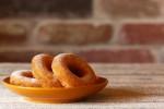 今しか食べられないスペシャルな味!!ミスタードーナツで、『夢のドーナツ』4種が6月7日(金)から期間限定で販売開始!