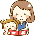 8月9日 彦根市・子どもセンターの子育て講座「心をぐんぐん伸ばす絵本の活かし方講座」開催♪ 申込8月2日まで