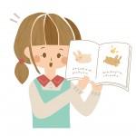 【大津市】大津市立図書館にて夏休みおはなしの時間スペシャル〈7月27日〉
