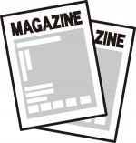 7月27日~8月25日 多賀町立図書館にて「雑誌のおわけ会」開催!バックナンバーをもらっちゃおう♪