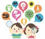 夏休み自由研究講座開催!! 7月24日・25日 彦根市・東北部浄化センターにて