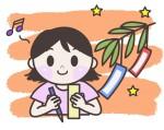 〈7月6日〉草津市「くさつ夢本陣」で七夕祭り!短冊を書いて紙芝居を見よう。参加無料