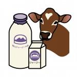 〈2/22~24〉モクモクファームでジャージー牧場ミルクを楽しむ日★おいしい!楽しい!学べる3日間【三重県伊賀市】