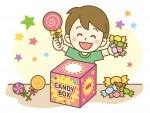 [7月7日] 湖南市 イオンタウン湖南 ゲームに参加して景品をもらおう♪ 買い物ついでに参加しませんか☆