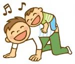 《8月29日》親子で楽しくスキンシップ♪草津市立まちづくりセンターで「家族で楽しむレクリエーション!」が開催!