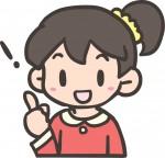 """<8月8日・南草津>古代文字の""""消しゴムはんこ""""を作ろう!低学年でも参加OKだよ♪"""