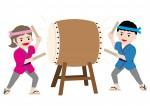 [湖南市] 和太鼓演奏体験講座 大人も子どもも一緒にいい汗かきませんか♪