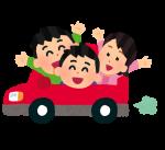 【9月11日】虎姫にてイベント開催!未就園児向け紙ねんど遊び