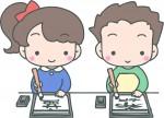 [8月27日] 守山市 うの家で書道教室 夏休みの課題に書道を体験してみませんか♪