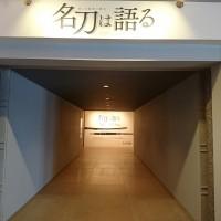 DSC_4889