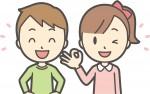 【彦根】参加無料!子連れOK!デコキューブ作り&ママのマネ活+ランチ会(8月29日)