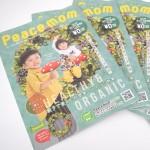 秋を楽しもう♪親子で食育・自然食レストラン、一生の思い出になる七五三を!ピースマム9月号、発刊しました!