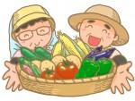 9月14日 (土) 、15日 (日)、「第3回青空マルシェ in エイスクエア」開催!地元野菜や特産品が出揃い!ステージイベントも♪