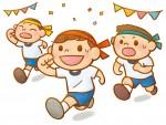 【11月2日】スポーツの秋!希望が丘文化公園にて「平和堂・S&B杯ちびっ子健康マラソン大会」開催☆Tシャツ&記録証の参加賞あり♪