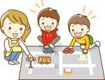 [10月4日] 守山市あまが池プラザ おもちゃと遊びの子育て・交流サロン「おもちゃの広場」 親子で遊びに行きませんか♪