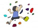 《10月13日》スポーツの秋を楽しもう♪草津市のエイスクエアで「ボルダリング&スラックラインで遊ぼう!」が開催!