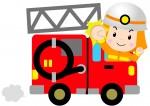 【東近江市】ちびっ子消防広場!放水体験や地震体験もできるよ〈9月28日〉