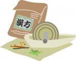 [9月27日] 湖南市 東洋医学で自分の体質を知ろう! どなたでも参加OK☆