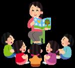 大垣市  手遊び、紙芝居など無料で参加できます!イオンモール大垣読み聞かせが開催されます!9月8日