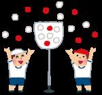 エイスクエア草津内、アルプラザ草津でちびっこから小学生まで楽しめるイベントが盛りだくさん!【9月7日~9月29日の土日】