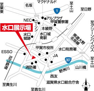 水口展示場地図