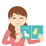《10月25日》親子で絵本の世界を旅しよう!TSUTAYA BOOKSTORE oh!Me 大津テラス店で「おはなし会」が開催!