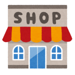 「イノブン AUTUMN SALE PARTY」が山科ラクトにて開催!ここでしか販売されないお得な商品がたくさん♪【10月16日〜】