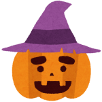 親子でハロウィンお菓子作り教室が開催されます!美味しいお菓子を作ろう♬長浜市10月27日