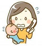 <11月11日・草津市>乳幼児への応急処置を学んで、とっさの行動で赤ちゃんを守る知識を身につけよう!