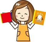 [11月14日・28日] チカ守山で絵本コーディネーターによる読み聞かせ「えほんのひろば」開催♪