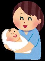 赤ちゃんとの暮らし勉強会が長浜市で開催されます!赤ちゃんを迎える準備についても聞いてみよう!12月16日