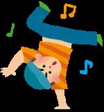 無料ランチのふるまいも!米原市、伊吹薬草の里文化センターで「キッズフェス2019」が開催!【11月17日】