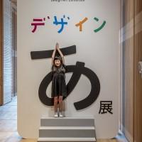 ④《「あ」になろう!》 TSDO (C)Satoshi Asakawa