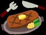 11月22日は「いい夫婦の日」。やまむらやでキスをしたら牛ランプステーキが最大70%OFF!!【11月22日~24日】