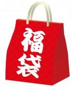 <1月5日、6日・南草津>限定100セットの図書館福袋って何だろう!4種類の年齢別セットが用意されるよ。