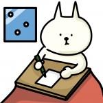 彦根市のあの可愛い人気者に年賀状を書いて彦根城に遊びに行こう!!
