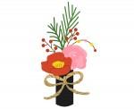 〈12/28〉びわ湖大津館にてお正月のフラワーアレンジメント教室が開催されます★予約制【大津市】