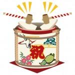 [1月2日] イオンタウン湖南で新春鏡開き&キャンディーのすくいどり開催♪  参加無料・お子さま限定!