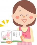 【大津市立図書館】11月の「おはなし会」まとめ★おはなし会でいろんな物語に出あおう!