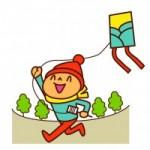【~12月27日まで】東近江大凧会館で、来年の干支「子」の大凧年賀状を作りませんか?