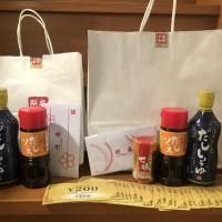 丸亀製麺 福袋