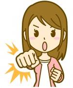 <1月31日・草津市>自分や子どもを安全に守るため、簡単な護身術1DAY講座に参加しよう!参加費無料・託児付き(有料)