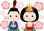 《2月11日》簡単で可愛いおひなさまを手作りしよう♪びわ湖大津館で「紙コップでつくる!手作りおひなさま♪」が開催!