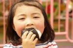 守山市、門前茶屋かたたやの「子ども食堂」。オープン予定日は2月5日、3月4日♪