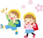 〈1/26〉新一年生対象「ご入学おめでとう大会」楽しいアニメやお楽しみ抽選会もあるよ【大津市民会館】
