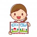 〈2/9〉北図書館にてボランティアグループ「コロボックル」さんによる楽しいおはなし会【大津市堅田】